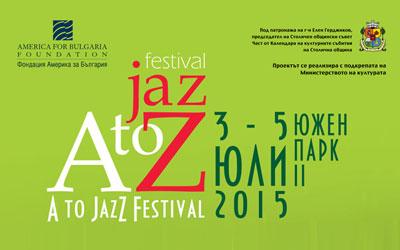 A to Z Jazz Festival – 3-5 юли